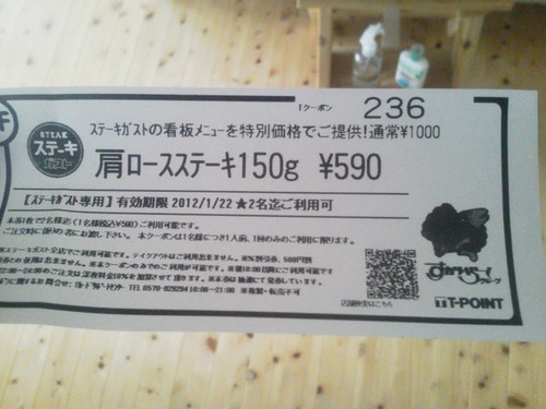 P1000202.JPG
