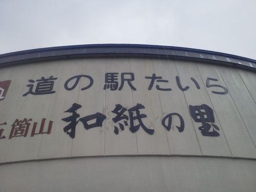 P1000173.JPG